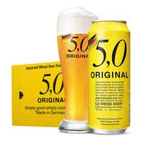 5.0 德国进口小麦白啤酒 原浆型 500ml*24听罐装