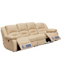 CHEERS 芝华仕 8279 头等舱真皮电动组合沙发家具