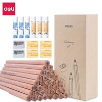 deli 得力 原木铅笔套装 36支铅笔+4快橡皮+卷笔刀+笔套 *3件