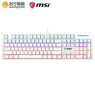 MSI 微星 GK50Z 机械键盘 高特青轴