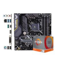 AMD 锐龙 Ryzen 9 3900X 处理器 + ASUS 华硕 TUF B450M-PRO GAMING 套装