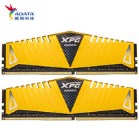 ADATA 威刚 XPG 威龙Z1 DDR4 3200MHz 台式机内存条 32GB (16GBx2)