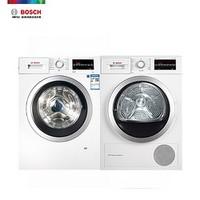 BOSCH 博世 XQG100-WAP282602W 干衣机