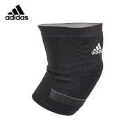 adidas 阿迪达斯 ADSU-13321 男款护膝防护工具