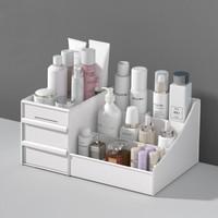 欧因  化妆品收纳盒  28.5*17.5*12.5cm