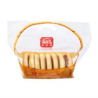 扬子江 湖北传统牛奶大法饼 400g/件 *3件
