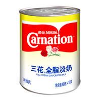 Nestlé 雀巢 三花 全脂淡奶 410g *17件