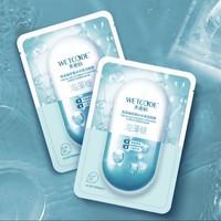 WETCODE 水密码 海藻糖玻尿酸水面膜 21p *3件