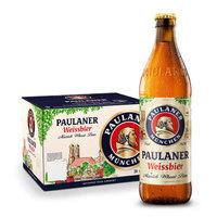 有券的上:PAULANER 保拉纳 小麦啤酒 500ml*20瓶