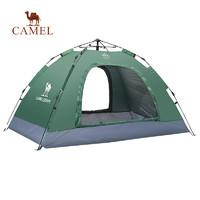 CAMEL 骆驼 A9W3H8HLM110 双人户外帐篷