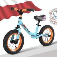 小编精选:Huizhi 荟智 HP1208 儿童平衡车滑行车
