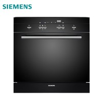 SIEMENS 西门子 SC73M610TI 嵌入式洗碗机