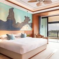 三亚香水湾阿尔卡迪亚度假酒店豪华园景大床房(含双早)