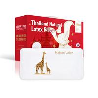 考拉海购黑卡会员:TAIPATEX 泰国天然乳胶枕头 长颈鹿款