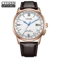 6日0点:CITIZEN 西铁城 CB0152-16A 男士手表