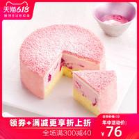 好利来北海道玫瑰味双层芝士礼盒蛋糕乳酪半熟芝士早餐糕点礼盒