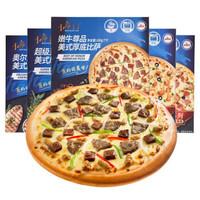 京东PLUS会员: 农谣人 披萨半成品 7寸 180g*5盒
