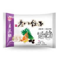 京东PLUS会员:九美斋 老八饺子 素三鲜虾仁水饺 450g*8件+赠白菜猪肉水饺 450g