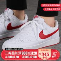 Nike 耐克 AV6697-100 男子休闲款