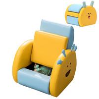 山头儿 可变形座椅儿童沙发