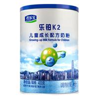 JUNLEBAO 乐铂 K2 儿童成长配方奶粉 4段 400g *3件