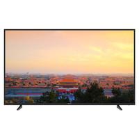 6日0点:KKTV U65V5T 65英寸 4K液晶电视