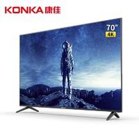 6日0点:KONKA 康佳 70G3U 70英寸 4K 液晶电视