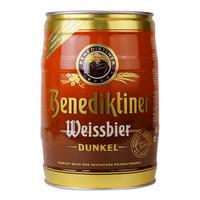 Benediktiner 百帝王 小麦黑啤酒 5L *2件