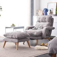 家逸 折叠靠背休闲躺椅 (舒适款)