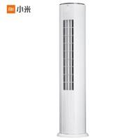 MI 小米 KFR-72LW/R1X1 变频 3匹 立柱空调