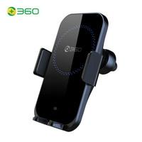 618预售:360 C8 车载无线充电手机支架 15W快充