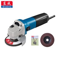 618预售:Dongcheng 东成 WSM710-100角磨机