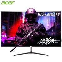 百亿补贴:acer 宏碁 ED320QR P 31.5英寸曲面显示器(1080p、1800R、165Hz、FreeSync)