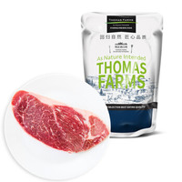 THOMAS FARMS  澳洲安格斯保乐肩牛排  200g