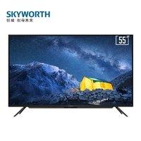 SKYWORTH 创维 55A11 4K液晶电视 55英寸