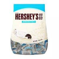 HERSHEY'S 好时 曲奇奶香白巧克力 500g *4件