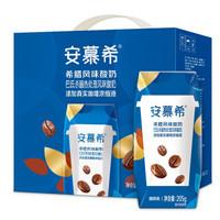 伊利 安慕希希腊风味酸奶咖啡口味 205g*12盒 *4件