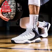6日0点:Peak 匹克 DA920001 男子篮球鞋 *2件
