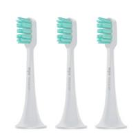 小米米家t300/t500电动牙刷头(通用型)3支装