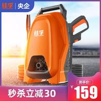 佳孚洗车高压水泵洗车神器高压水枪家用220v便携式水抢刷车洗车机