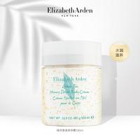 Elizabeth Arden 伊丽莎白·雅顿 绿茶蜜滴身体乳 500ml 赠同款250ml
