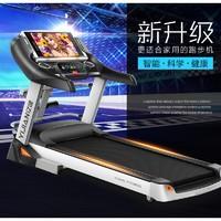 YIJIAN 亿健 G900 家用静音跑步机