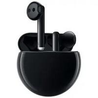 百亿补贴:HUAWEI 华为 Freebuds3 真无线蓝牙耳机 碳晶黑
