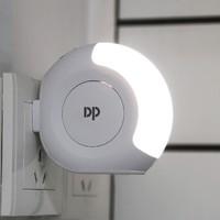 Duration Power 久量  LED床头灯
