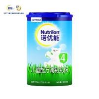 Nutrilon 诺优能 儿童配方奶粉 4段 800g *7件