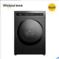6日0点:Whirlpool 惠而浦 10kg WDC100604RT 洗烘一体机