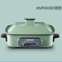 移动专享:morphyrichards 摩飞 MR9088 料理锅 方锅款