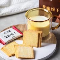 黄楝公社 薯脆饼干薄脆  160g 盒*3