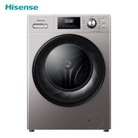 Hisense 海信 HD100DES2 10公斤 滚筒洗衣机