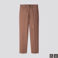 UNIQLO 优衣库 U系列 425819 棉麻宽腿窄口长裤